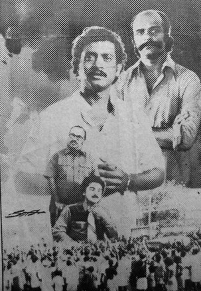 Publicity image of Asthi (1983) with Bharat Gopy