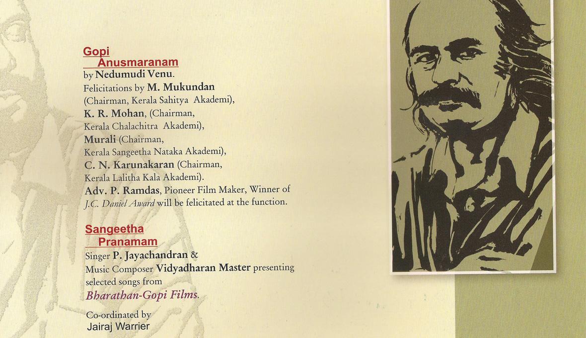 Bharathan-Foundation-honoring-Bharat-Gopy-30-July-2008-1