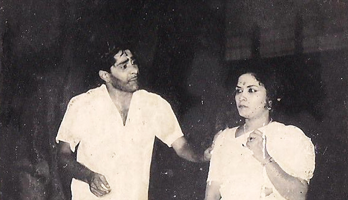 Madhu-in-Mrugathrishna