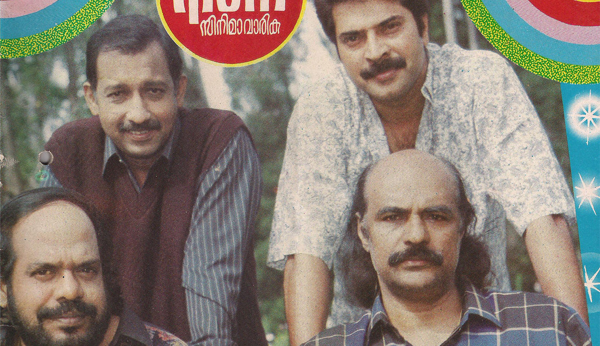 Nana-Magazine-Cover-Page-August-1993