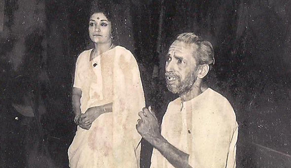 Mrugathrishna-3
