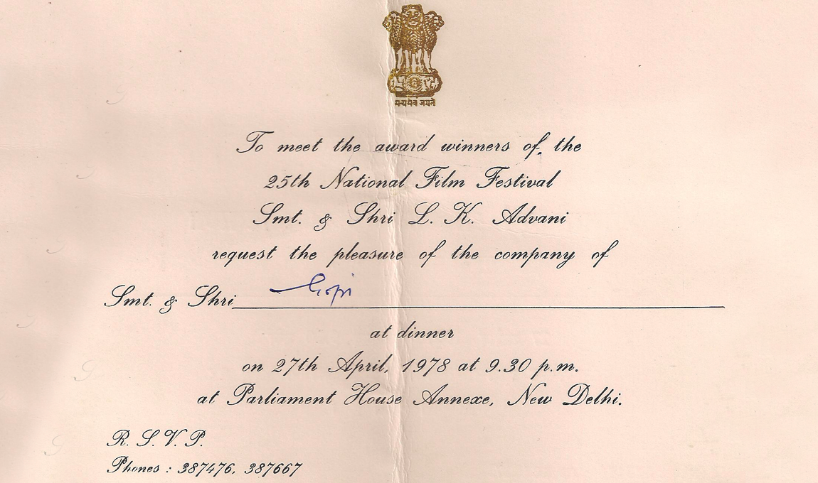 The-Dinner-Invite-in-Honor-of-Bharat-Gopy
